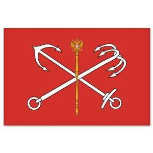 Saint Petersburg City Flag car bumper sticker window decal