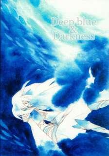 Fantasy 9 IX doujinshi Kuja + x Zidane Deep blue & Darkness Hakobune