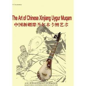 The Art of Chinese Xinjiang Uygur Muqam Movies & TV