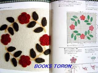 by knitting   Cushionetc./Japanese Crochet Knitting Pattern Book/353