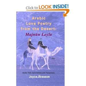 Text, Commentary and Translations [Paperback]: Joyce Akesson: Books