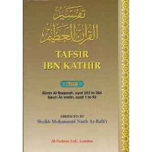 , Surah Al imran Ayat 1 to 92: Sheikh Muhammad Nasib Ar Rafai: Books