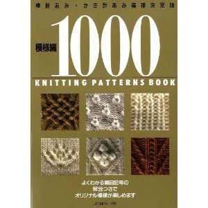 Japanese craft book #14251000 KNITTING PATTERNS BOOK (700