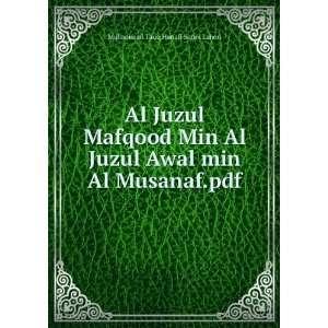 Al Juzul Mafqood Min Al Juzul Awal min Al Musanaf.pdf