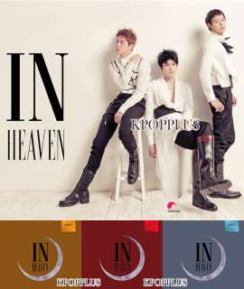 JYJ TVXQ   In Heaven [RED / BROWN / BLUE] (1st Album) [CD+Booklet
