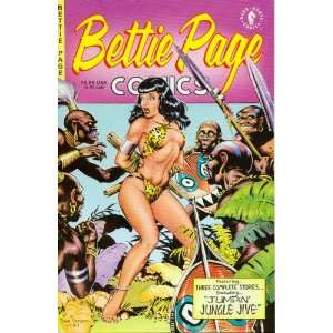 Bettie Page Comics #1 (Jumpin Jungle Jive) Books