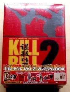 Kill Bill Vol.2 Japan DVD Box Set T shirt Bearbrick NEW