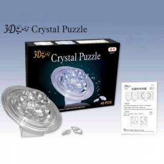 3D Crystal Saturn Decoration Jigsaw Puzzle IQ Toy Gift