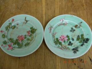 PAIR OF ANTIQUE CHINESE/JAPANESE CELADON PLATES