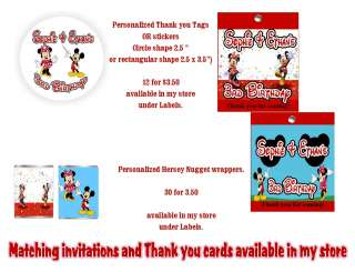 PERSONALIZED CARS CANDY BAR WRAPPERS OR FAVOR TAGS
