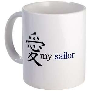 I LOVE My Sailor Valentines day Mug by  Kitchen