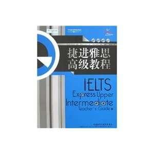 GJM IELTS advanced tutorials (Teachers Book) with DVD ROM