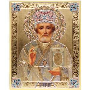 St Nicholas the Wonderworker, Orthodox Icon: Everything