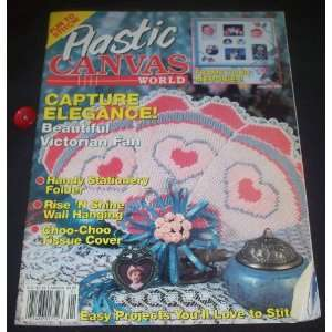 Plastic Canvas World (Volume 2, Issue 1) January 1993