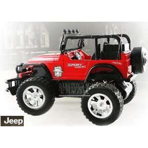 the jeep off road vehicles remote control car 10pcs: Toys & Games