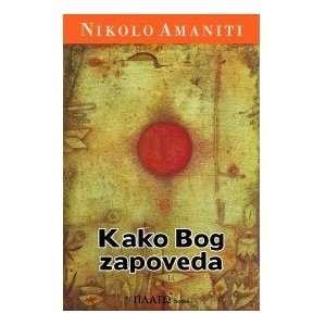 Kako Bog zapoveda (9788644703952) Nikolo Amaniti Books