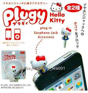 Sanrio Hello Kitty Plugy Earphone Jack for all Smartphone iPhone