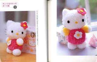 Hello Kitty Mascot doll Knit goods Japanese craft book