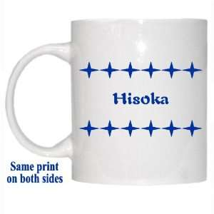 Personalized Name Gift   Hisoka Mug: Everything Else