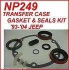 NP249 JEEP TRANSFER CASE GASKET & SEALS KIT 93 04 PROFESSIONAL