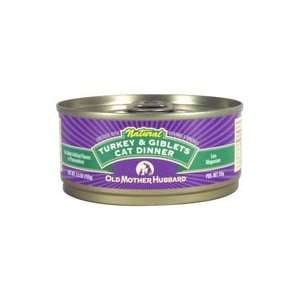 Hubbard Turkey & Giblets Cat Dinners 5oz   48 Cans