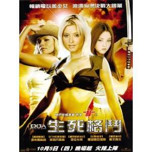 DOA: Dead or Alive Poster Taiwanese 27x40 Jaime Pressly Holly Valance