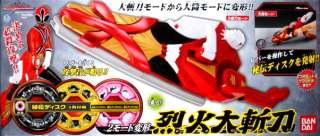 BANDAI SAMURAI SENTAI SHINKENGER Rekka Dai Zanto DX Shinken Red Weapon