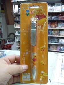 Cartoon Ball pen & Nail Clippers Cute ~ Winnie The Pooh
