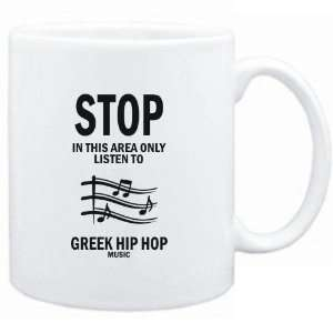 Mug White  STOP   In this area only listen to Greek Hip Hop