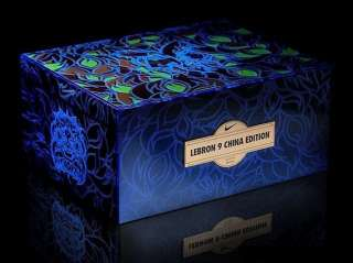 Nike Lebron James 9 China Limited Edition Box Set