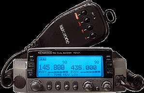 KENWOOD TM V7 / 2 METER / 440 / DUAL BAND FM Mobile Transceiver