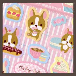 Sugar Bulldog Dog Puppy Dessert Cupcake Donut Sticker
