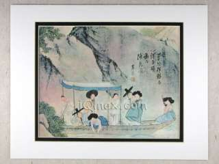 Korean Art Rice Paper Print, Matted #Boating