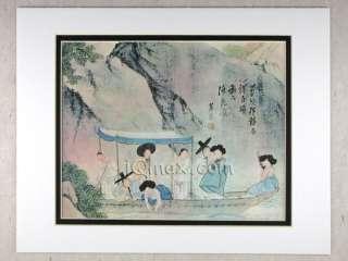 Korean Art Rice Paper Print, Matted #Boating |