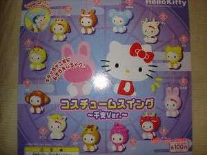 Hello Kitty Chinese zodiac figurine phone strap figure