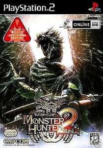 PS2  MONSTER HUNTER 2 Limited Edition  Japan Import