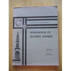 Workbook of Islamic Arabic, Revised (A Series of Islamic Books