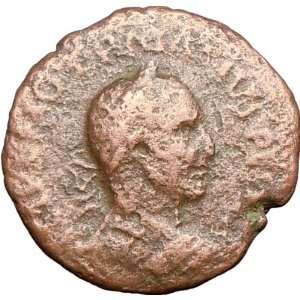 Roman Coin Viminacium Moesia Legions Bull Lion RARE: Everything Else