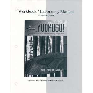 Workbook/Lab Manual to accompany Yookoso!: Continuing with