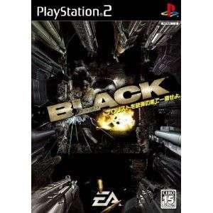 PS2  BLACK  Japan Import Playstation 2 Japanese Shooter