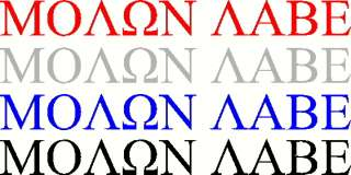 MOLON LABE STICKER DECAL 2ND, AMENDMENT, NRA 3 FOR 2!!!