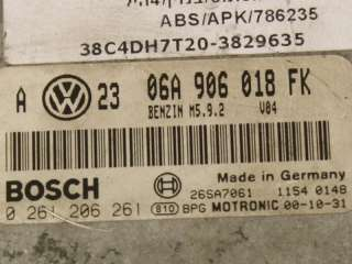 VW Golf 98 04 OEM LKQ ECU Engine Computer ECM 06A906018