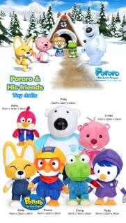NEW Pororo Character Animation ToyDoll Xmas Gift★Pororo