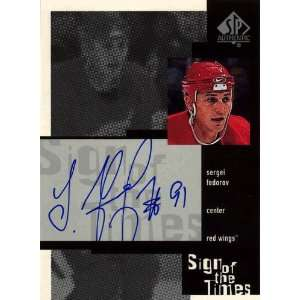 Sergei Fedorov 2000 Upper Deck SP Authentic Signature Card