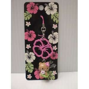 Hello Kitty Hawaiin Flower Cell Phone Charm Hawaiin Tan