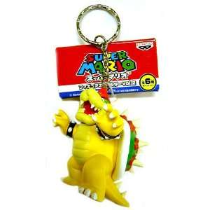 Super Mario Brothers Miniature Keychain Figure   King Koopa  Toys