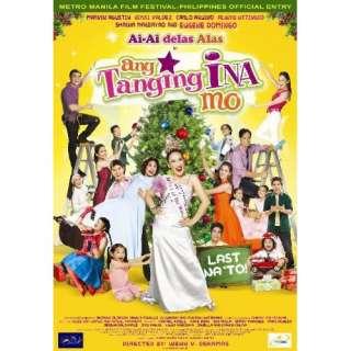 Ang Tanging Ina Mo Last Na To Tagalog DVD: Ai Ai De Las