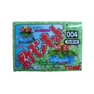 Tomy Togepi Wind up Figure (Japanese) Toys & Games