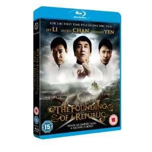 of a Republic [Blu ray] Vivian Wu, Jackie Chan, Jet Li, Donnie Yen