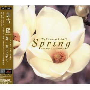 Spring   Homage to Flowers Takashi Kako Music